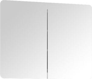 Koupelnová skříňka se zrcadlem LYNATET 160, bílá extra vysoký lesk